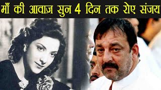 Sanju Biopic: Sanjay Dutt CRIES for 4 days after listening Nargis