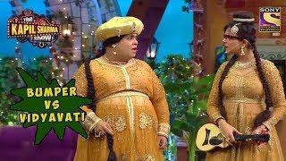 Bumper vs Vidyavati - The Kapil Sharma Show