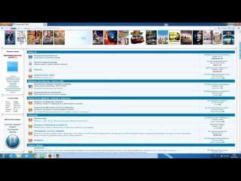 Как смотреть фильмы онлайн на NNTT.ORG