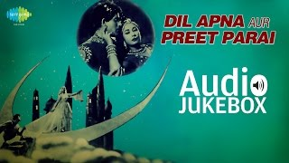 'Dil Apna Aur Preet Parai' (1960) Movie Full Album Songs | Old Bollywood Hits Jukebox