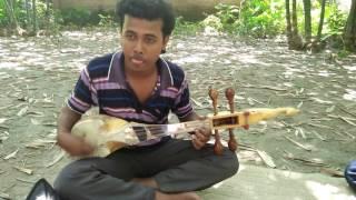 (New) Modhu Hoi Hoi Bish Khawaila   মধু হই হই বিষ খাওয়াইলা