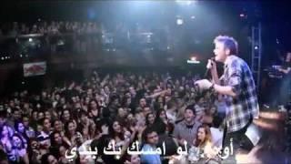 Michel Telo- Ai Se Eu Te Pego  _ اغنية برازيلية جميلة مترجمة للعربي