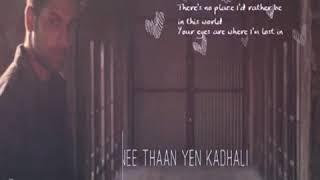 Enna nadandhalum song