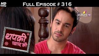 Thapki Pyar Ki - 12th May 2016 - थपकी प्यार की - Full Episode (HD)