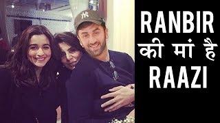 Neetu Kapoor COMMENTS On Alia Bhatt
