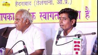 :Sarvan Vaishnav  Live 2017 - !! Ganpat Garva Aapana !!   FULL HD  Video |