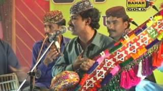Jani Urs | Pandh Kare Wayus | New Sindhi Songs | Bahar Gold Production