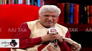 Ayodhya क्या, पूरी दुनिया में कहीं भी कोई धार्मिक स्थल न हो: Javed Akhtar   #SahityaAajTak18
