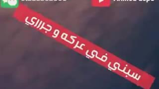 مهرجان سوري اجمد اعم الطري  - بيكا - ميسو ميسره - فيجو الدخلاوي
