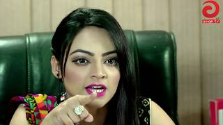 Bangla Natok Yes Madam No Sir ep 77 ( HD PRINT )