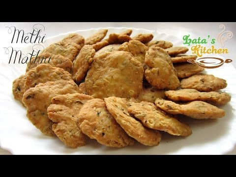 Methi Mathri Recipe Video — Indian Vegetarian Recipe in Hindi with English Subtitles