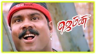 Gemini Movie Scenes | Thennavan is killed | Vikram decides to take revenge | Kalabhavan Mani | Kiran