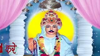 Shree Jotram Ji Bhajan-तेरे साहरे लागके होगया सारा न्यारा हो   बाबा, छपड़ फाड़के देदिया