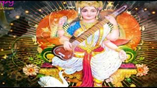 Saraswati puja  special  remix song 2017.(Hindi)