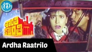 Shanthi Kranthi Movie Songs - Ardha Raatrilo Video Song    Nagarjuna, Juhi Chawla    Hamsaleka