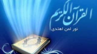 سورة البقرة كاملة بصوت القارئ أحمد العجمي 6/8
