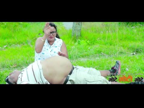 Xxx Mp4 Mote Moti Mote MOVIE SONG सुपरहिट नेपाली कमेडी गीत 39 मोटे मोटी मोटे 39 3gp Sex