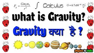 what is gravity in Hindi ?   Newton's gravity - Part - 1   the mystery of gravity   Documentary  