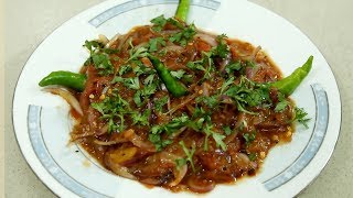 টমেটো ভর্তা | Tomato Vorta Bangladeshi Recipe