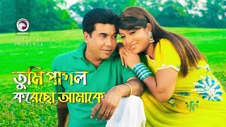 Tumi Pagol Korecho Amake   তুমি পাগল করেছো আমাকে   Bangla Movie Song   Manna   Shabnur