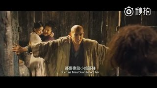 Journey to the West 2: The Demons Strike Back Full Trailer (Stephen Chow, Tsui Hark)