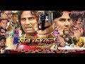 Khoon ka Karz Full Bhojpuri Movie