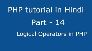 PHP tutorial in Hindi part - 14 - What is  Logical   Operators in PHP in Hindi