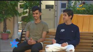 استضافات .. عبد الله و فيصل التميمي من مشاهير السوشيال ميديا يتحدثان عن قناتهما على اليوتيوب