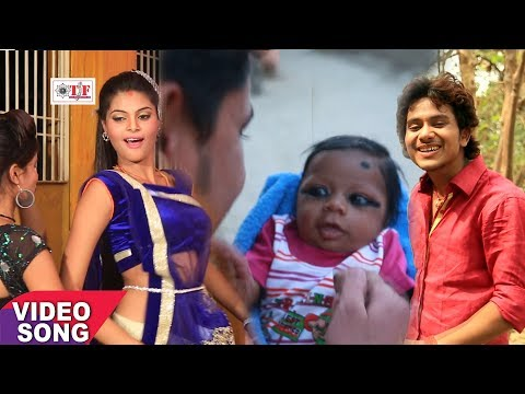 Xxx Mp4 यार के लईका पर भतार धधाइल बा Golu Gold Yaar Ke Laika Par Bhatar Dhadhaail Ba Bhojpuri Video Song 3gp Sex