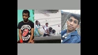 রিফাত হত্যা:১২ জনের নামে মামলা, গ্রেপ্তার ১ | Barguna Rifat | Latest News BD