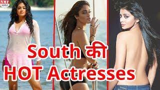 South की इन HOT Actresses के सामने नहीं टिकती Bollywood की Heroines