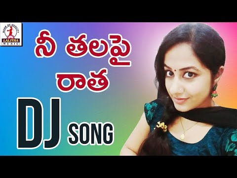 Xxx Mp4 Nee Thala Pai Ratha DJ Song 2018 Super Hit DJ Love Song 2018 New Songs Lalitha Audios Videos 3gp Sex