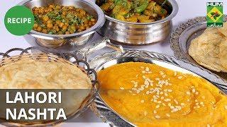 Lahori Nashta | Tarka | Masala TV | Rida Aftab