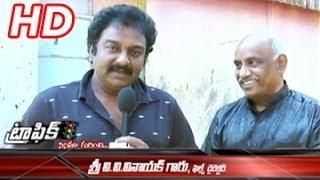 Director V.V. Vinayak || Speaks about || Traffic Movie
