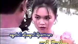ေနညိဳညိဳအလြမ္း+ခြန္ေပါရန္း pa oh song