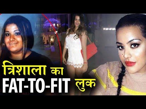 Sanjay Dutt daughter Trishala Dutt's Shocking transformation
