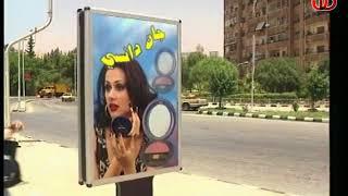 اعلانات سورية   مستحضرات تجميل جان دانسي