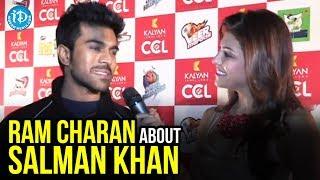 Ram Charan Says Salman Khan Is Good Friend To Me - CCL 3 Curtain Raiser