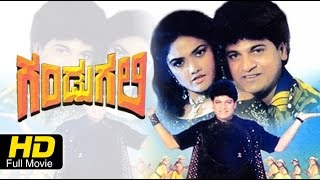 Kannada Full Movie | Gandugali – ಗಂಡುಗಲಿ | Shivarajkumar, Nirosha, Pournami, Ravikiran