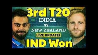 India vs New Zealand: 3rdT20 Cricket Highlights | Live Cricket News