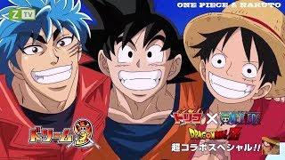 Luffy & Goku & Toriko   Trận Chiến Dành Miếng Thịt Ngon Nhất Thế Giới HD / Anime hội tụ