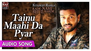 Tainu Maahi Da Pyar | Kuldeep Rasila | Superhit Punjabi Audio Songs | Priya Audio
