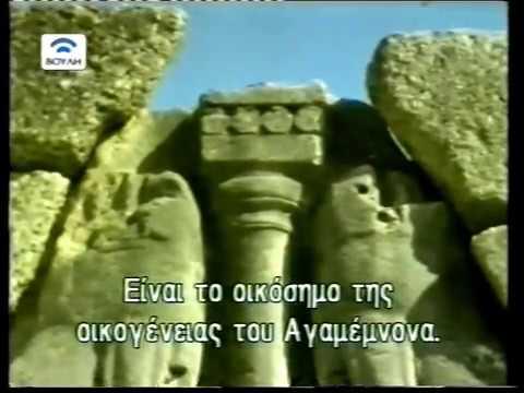 ΑΝΑΖΗΤΩΝΤΑΣ ΤΟΝ ΤΡΩΙΚΟ ΠΟΛΕΜΟ Επ.4 (IN SEARCH OF THE TROJAN WAR, Ep.4 The Women of Troy) (ΕΡΤ 1985)