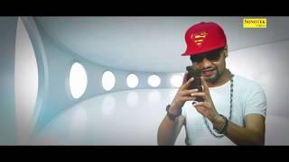 HD Papa Ne Sochi    पापा ने सोची    Rock Star MD KD    Haryanvi Lattest New Songs 2015
