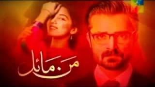 Man Mayal Episode 14