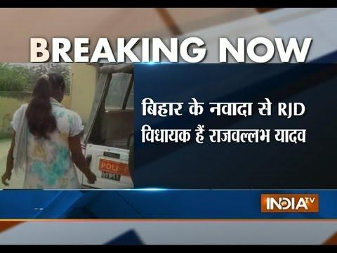 Arrest Order Issued against RJD MLA Raj Ballabh Yadav for Raping Minor Girl in Nawada