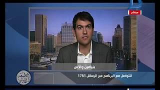 برنامج الطبعة الأولى مع أحمد المسلماني حلقة 21-02-2017 الحلقة كاملة