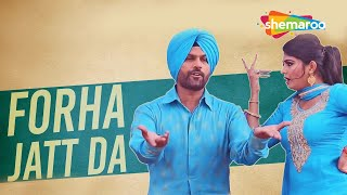 Forha Jatt Da   Atma Singh Ft. Aman Rozi   Raunak Mela 2017   New Punjabi Songs 2017