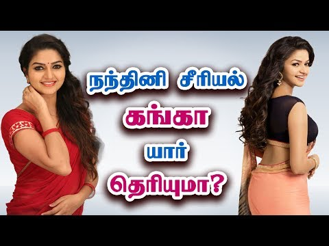 Xxx Mp4 நந்தினி கங்கா யார் தெரியுமா Nandini Ganga Nithya Ram Biography 3gp Sex