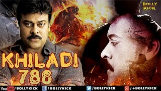 Khiladi 786 full movie | Hindi Dubbed Movies 2017 Full Movie | Hindi Movies | Chiranjeevi Movies